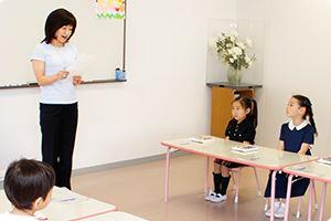 私のお教室はとっても特別な教室です。1年間手塩にかけて育てた子供達は私の自慢の生徒達です。