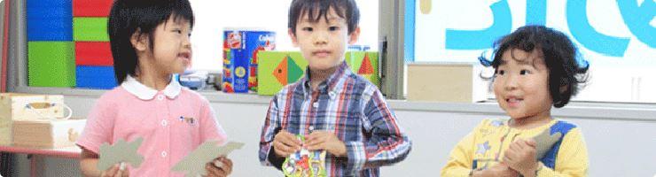 五感を使って学ぶ少年・プレ少年クラス