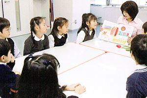 国立学園小学校に合格させるために